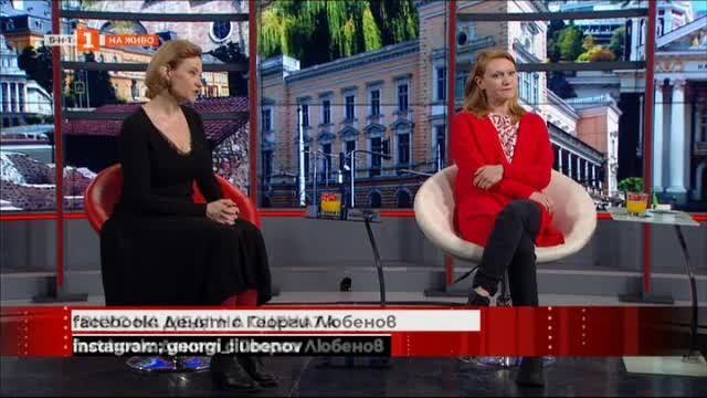 Вкус на мед: Стефка Янорова и Гергана Плетньова