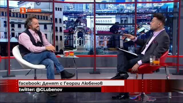 Писателят Калин Терзийски: В битката с простащината нищо все още не е загубено