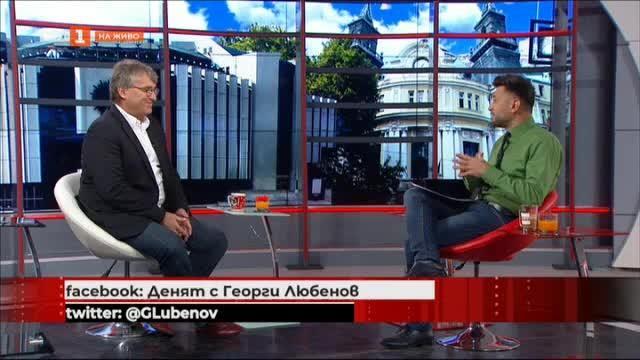 Среща с невролога акад. Лъчезар Трайков