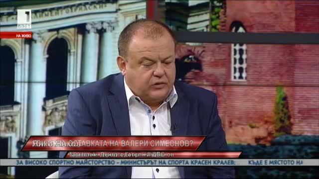 Янко Янков за мястото на ДПС на политическата карта