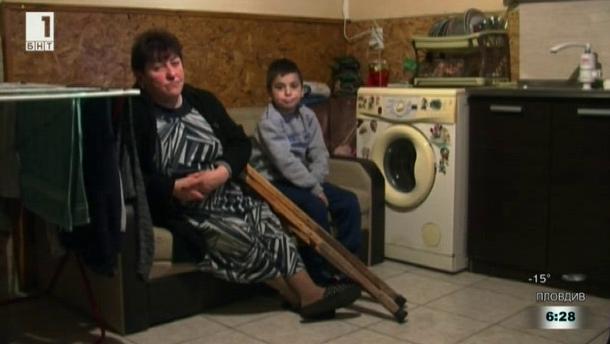 Хора с увреждания търсят помощ