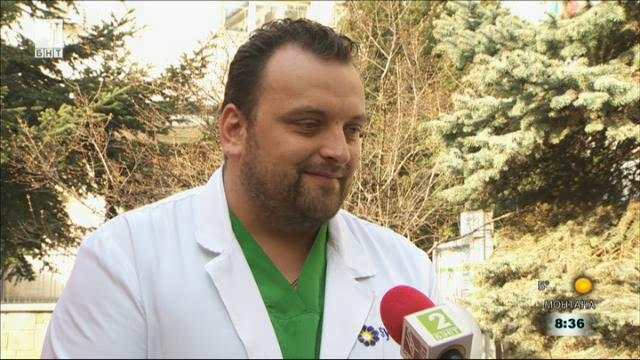 Лекар от болница Шейново иска да финансира образованието на бъдещ студент по медицина