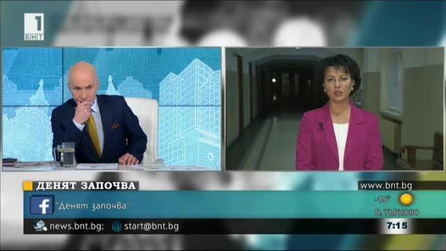 Прокуратурата за обвиненията в Перник и Враца