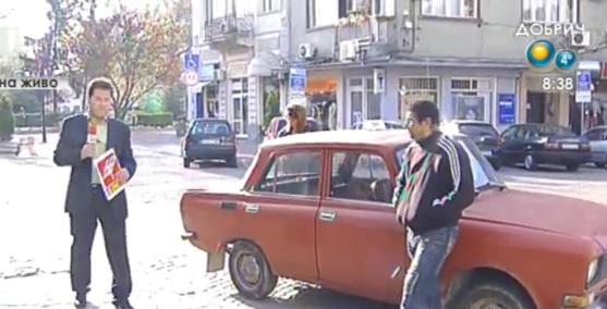 С Румен Бахов на 1 април в Пловдив