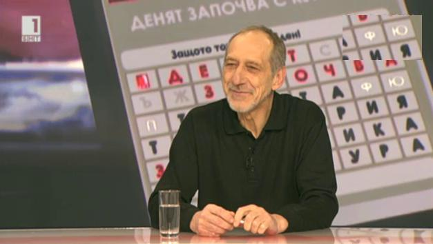 """План D"" от Симон Урбан"