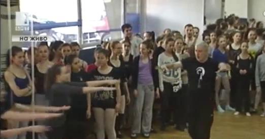 Девето издание на DANCE IT