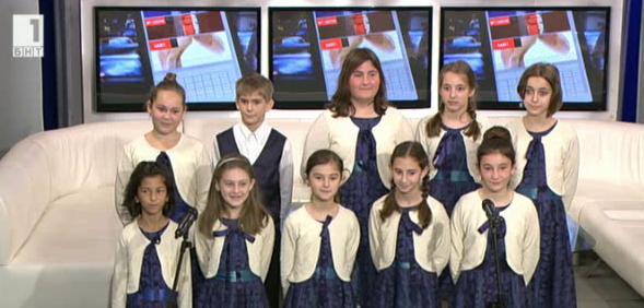 Децата на България са супер