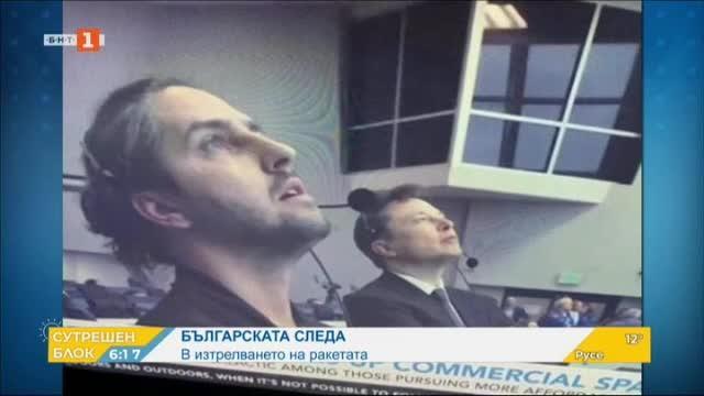 Българската следа в изтрелването на ракетата на SpaceX и НАСА