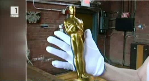 Продадоха на търг Оскар от 1942