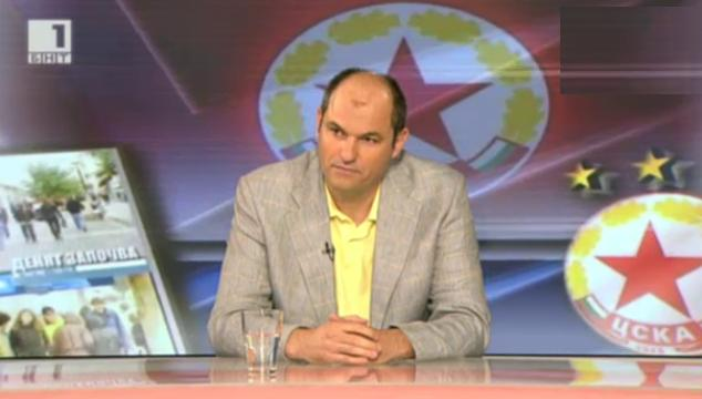 След одобрението на сделката за ЦСКА. Как клубът ще излезе на борсата?