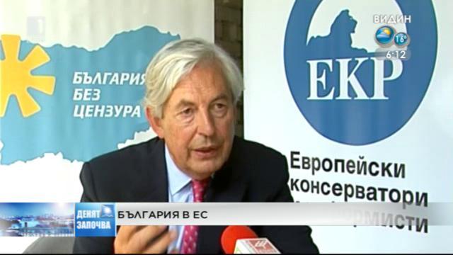 Джефри ван Орден: В България има напредък, но той е незадоволителен
