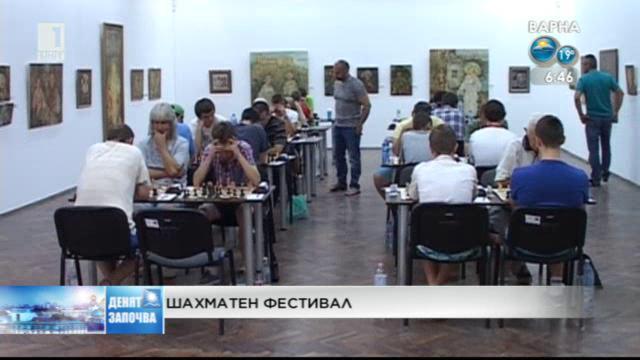 Балкански шахматен фестивал за любители