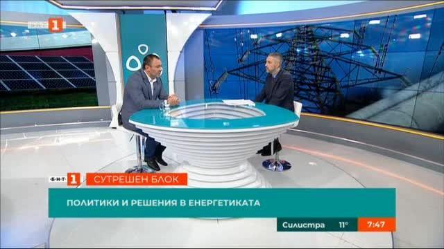 Светлозар Лазаров, Атака: В КЕВР не се работи правилно