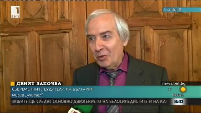 Теодосий Теодосиев: Отново ставаме дреми държава и има нужда от будителство
