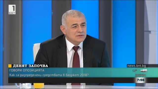 БСП: Управляващите засилват неравенството и бедността в България