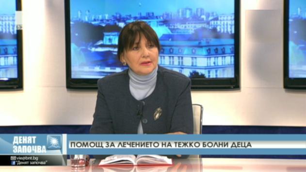 Помощ за лечението на тежко болни деца - разговор с д-р Ива Станкова