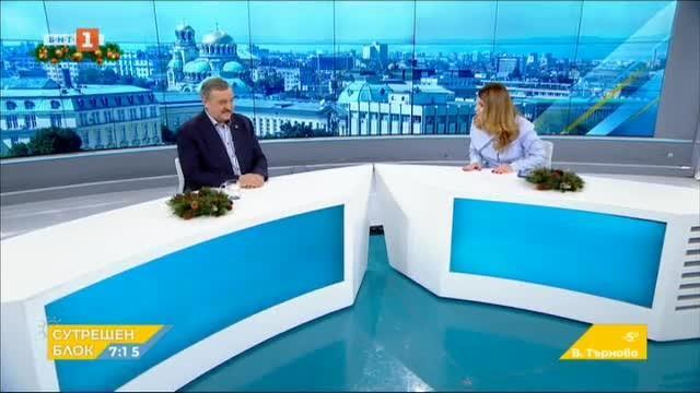 В очакване на грипа - съветите на проф. Тодор Кантарджиев