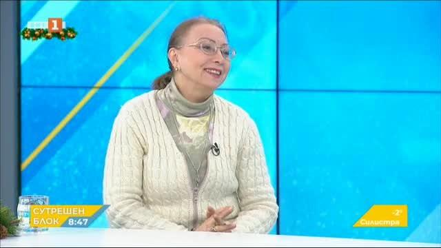 Предизвикателствата през 2020 - прогнозата на нумеролога Ели Маринова