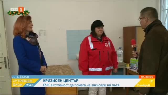 Кризисни центрове на БЧК в община Русе ще помагат на бедстващи хора на пътя