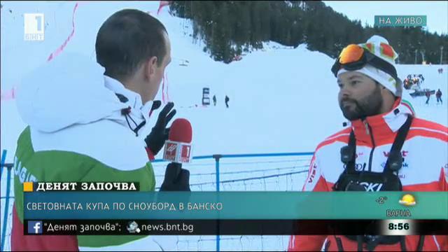 Гледайте Световната купа по сноуборд в Банско по БНТ HD