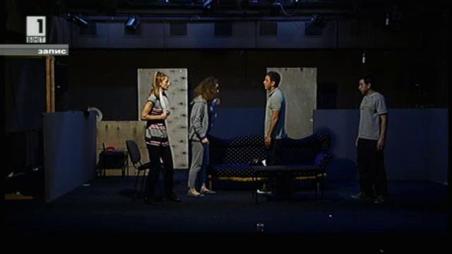 Репетиции на Бурунданга в Сатиричен театър Алеко Константинов