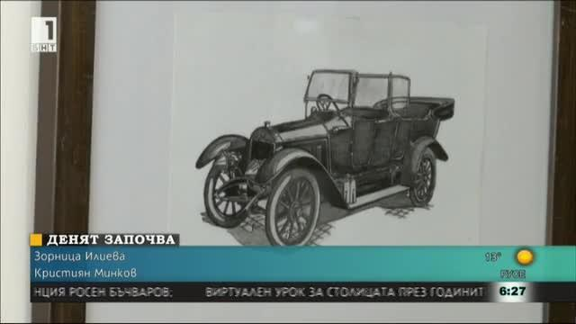 Хоби: да рисуваш автомобили