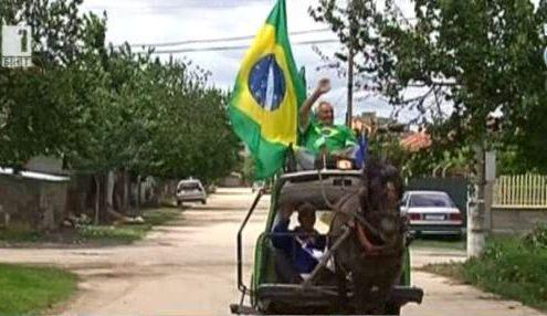 Световното по футбол в Бразилия с Румен Бахов