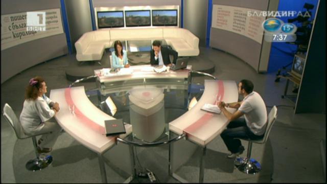 Нужен ли е нов обществен договор - разговор с Светла Караджова и Иван Бонев