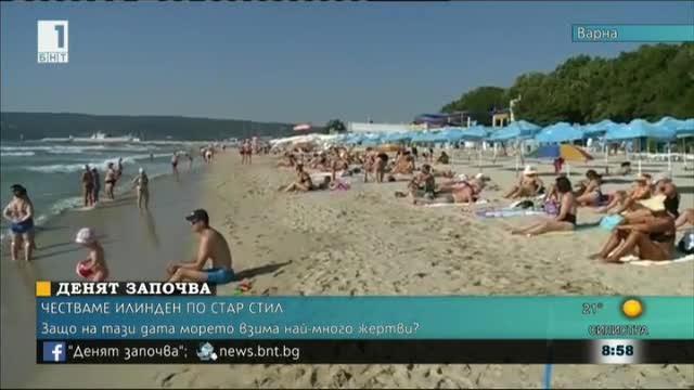 Край Варна днес морето е опасно, типично илинденско