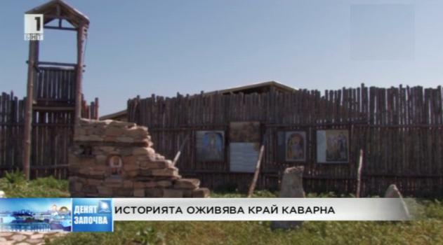 Исторически атракцион Онгълът откриха в село Българево