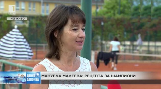 Рецептата за шампиони на Мануила Малеева