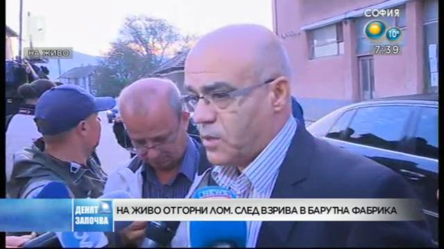 Йордан Бакалов с последни новини от Горни Лом