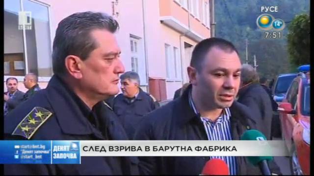 Николай Николов и Светлозар Лазаров за взрива