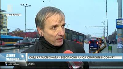 Безопасни ли са спирките в София?