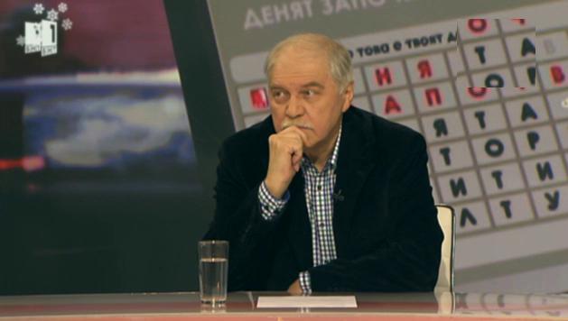 Език мой - проф. Владко Мурдаров