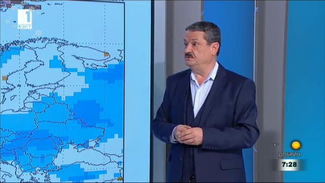 Климатологът доц. Рачев: Сняг и кучи студ в края на сeдмицата