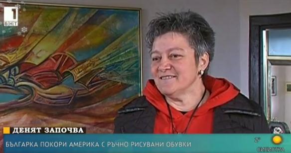 Българка покори Америка с ръчно рисувани обувки