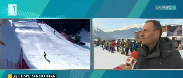 Световната купа по сноуборд в Банско започва