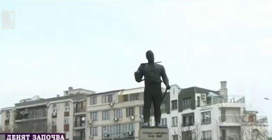 Спомен за Стефан Караджа