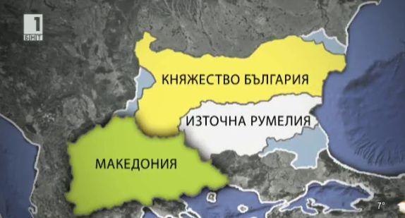 Борбата на българите в Македония