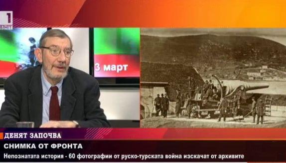 Забравени снимки от Руско-турската война 1877-1878