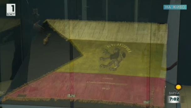Забравените истории: Априлското знаме