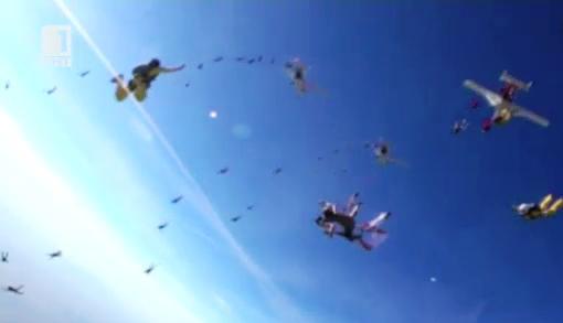 222 парашутисти се борят за рекорд