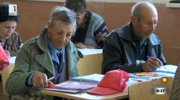Образование за възрастни, които са неграмотни