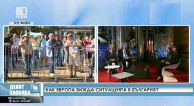 Как Европа вижда ситуацията в България?