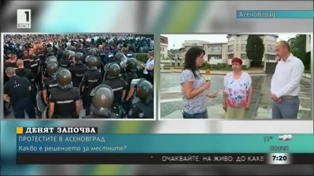 Протестите в Асеновград. Местните хора да напрегната ситуация в града