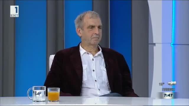 Проф. Ивайло Дичев: Конфликтът в Асеновград е класика