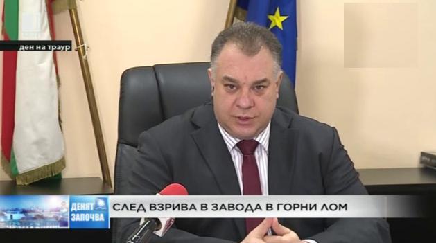 Д-р Ненков: Надявам се да стигнем до първопричините за трагедията в Горни Лом