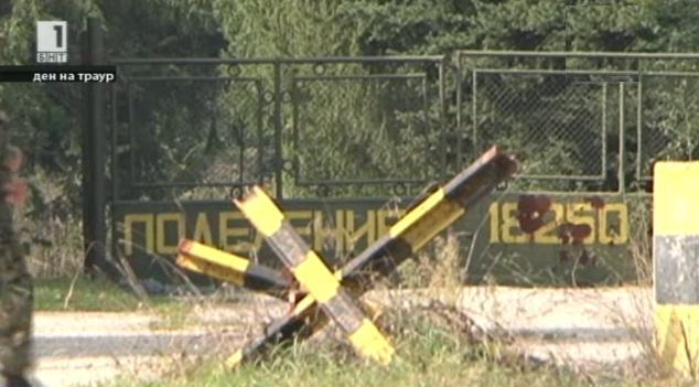 Взривът в Челопечене - 6 години по-късно