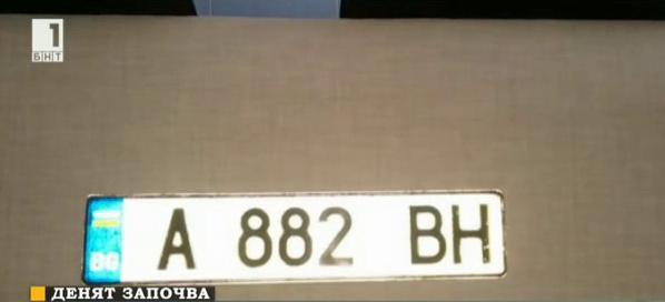 Стикери крият номера от камерите на КАТ